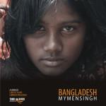 Bangla_coper (1)